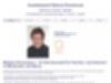 Rechtsanwalt Rechtsanwältin Barbara Rosenbaum | Fachanwältin für Familienrecht, Familienrecht, Erbrecht, Kaiser-Friedrich-Ring 11, 65185 Wiesbaden